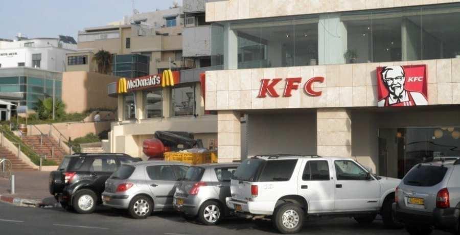 Tel Aviv McDonalds KFC