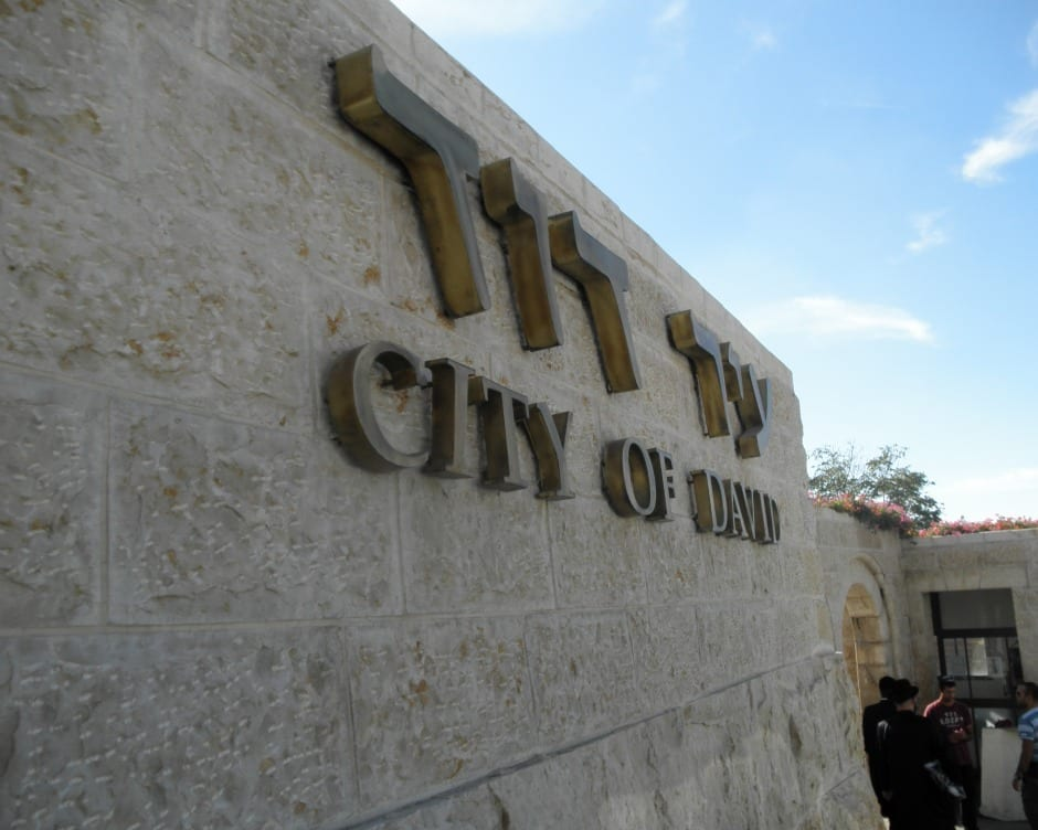City of David Jerusalem