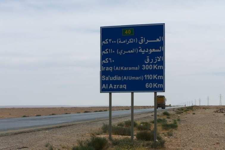 Iraq Sign