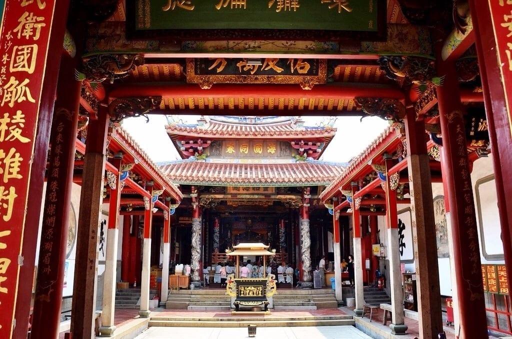 Buddhist Temple Taiwan photo