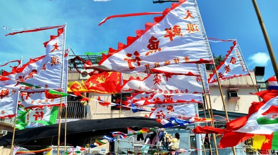 Dragon Boat Flags Hong Kong
